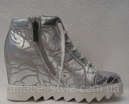 Сникерсы женские модные натуральная кожа серебряные Код 108.к, фото 2