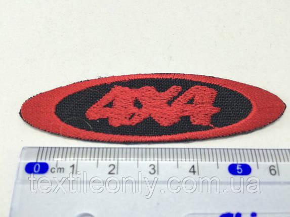 Нашивка 4х4 цвет красный, фото 2