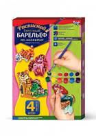 Набор для творчества Барельеф маленький, РГБ-02-06