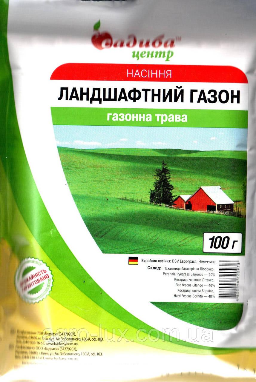 Семена травы газонной Ландшафтной 100 г