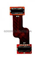 Шлейф для LG KE770