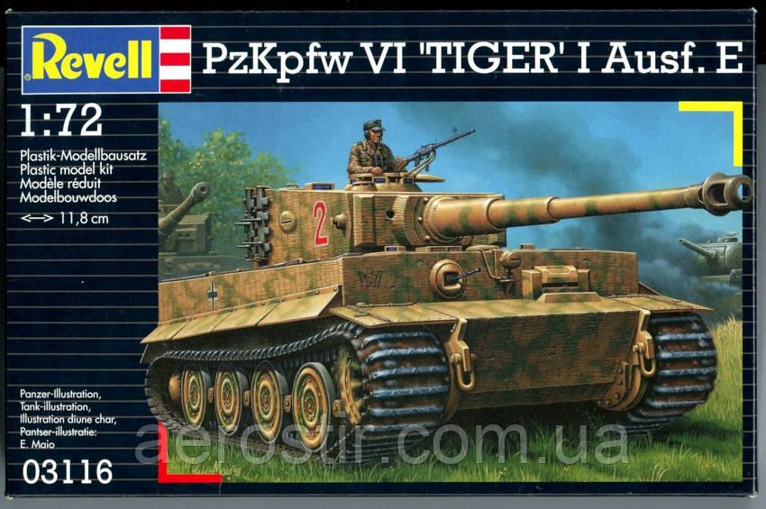 Сборная модель танка 'ТИГР'     1\72    Revell 03116