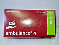 Диагностические одноразовые перчатки Аmbulance (уп.-50 шт)