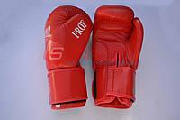 Перчатки боксерские PROF. Натуральная кожа. Красные, 12 унций.