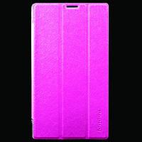 """Кожаный чехол-книжка TTX Elegant Series для Lenovo Tab 2 X30F/X30L 10.1"""" Розовый"""