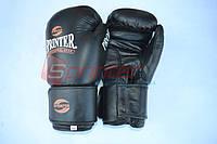 Перчатки боксерские PROF. Натуральная кожа. Черные, 10 унций.