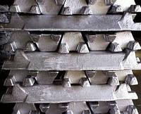 Чушка алюминиевая АК9М2 алюминиевый сплав