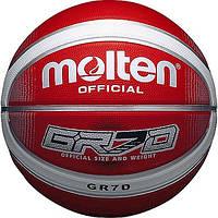 Мяч баскетбольный резиновый №7 MOLTEN BGRX7D-WRW