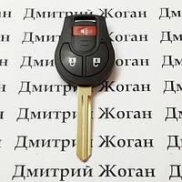 Ключ для NISSAN (Ниссан) 2 - кнопки + 1 кнопка (PANIK), лезвие NSN14, 315MHZ