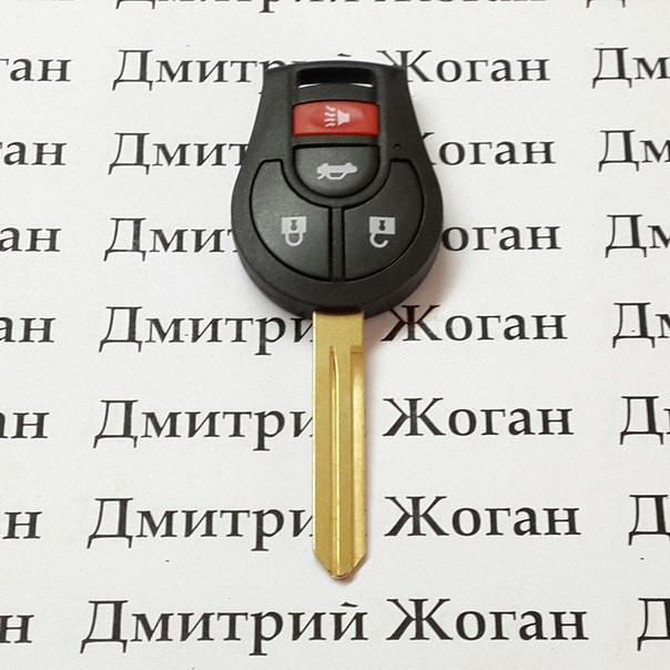 Автоключ для NISSAN ROGUE (Ниссан Роуг) 3 - кнопки + 1 кнопка (PANIK), чип ID46, 315MHz