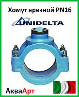 Unidelta Хомут врезной PN16 90х1 (синий)