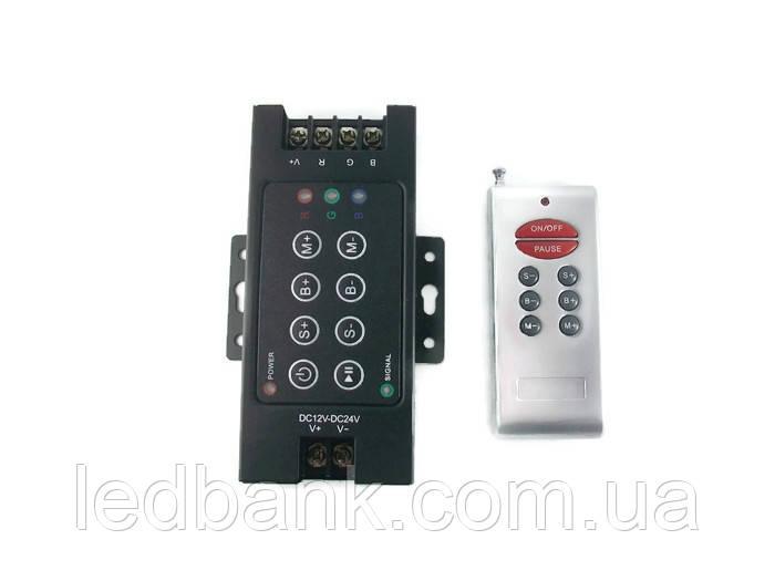 Контроллер RGB 24A RF8