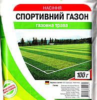 Семена газона Спортивного 100 гр