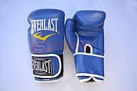 Перчатки боксерские (модель EVERLAST) кож/зам. Синие, 10 унц.