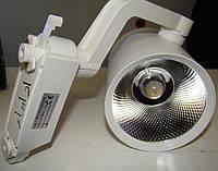 Трековый светильник TRL 30 Вт CW1, фото 1