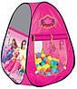 Детская палатка Принцессы 7003S-7