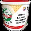 Краска структурная акриловая фасадная Anserglob Gazobeton 14 кг