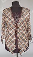Женская блуза-обманка большого размера