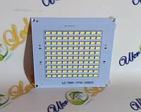 Cветодиодная матрица SMD 5730 50 Вт