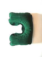 Надувающаяся подушка - подголовник