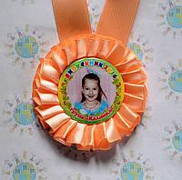 Медали выпускникам с фотографиями Персиковый