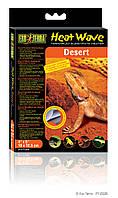 Обогреватель Exo Terra Heat Wave Desert для пустынного террариума