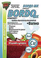 Бордо МК комплект 0,25 кг