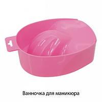 Посуда и тара для маникюра купить