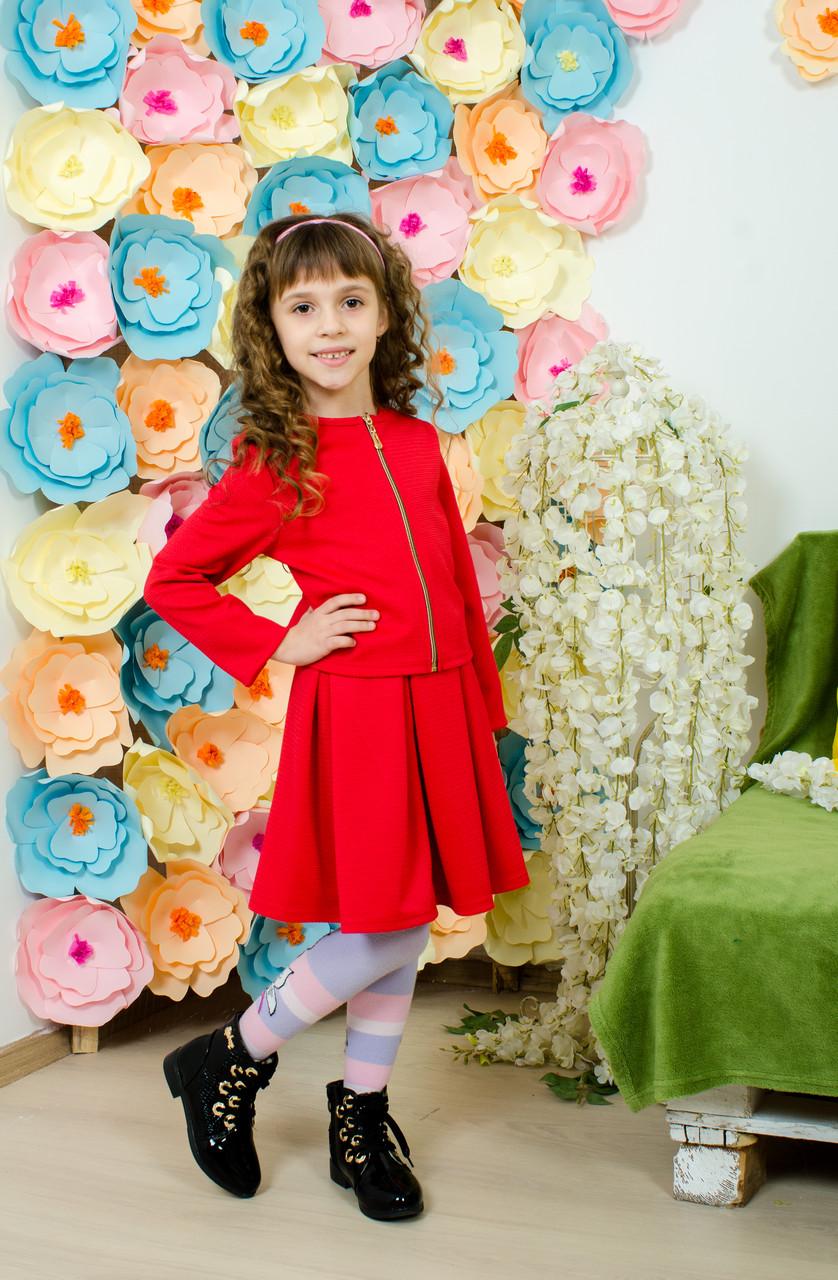 Костюм для девочки юбка и пиджак красный