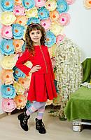 Костюм для девочки юбка и пиджак красный, фото 1