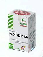 Зубочистки в индивидуальной  упаковке (уп-1000 шт)
