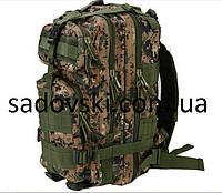 Рюкзак тактический штурмовой 26L пиксель земля лес