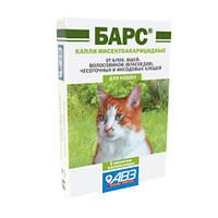 Барс капли инсекто-акарицидные для кошек, уп. 3 пипетки