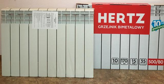 Биметаллические радиаторы Alltermo
