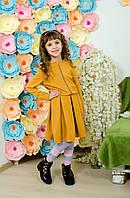 Костюм для девочки юбка и пиджак горчица, фото 1