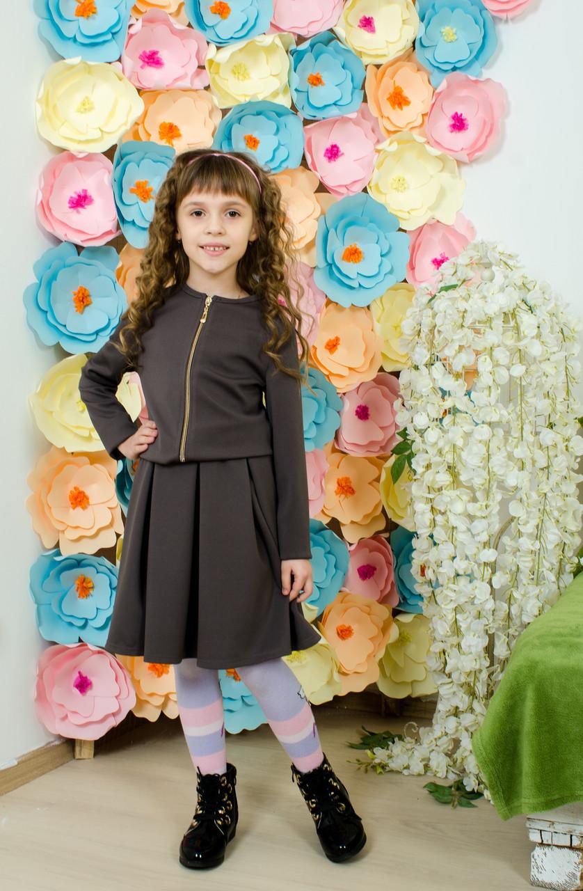 Костюм для девочки юбка и пиджак кофе
