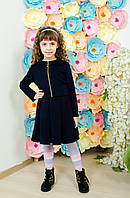 Костюм для девочки юбка и пиджак синий, фото 1
