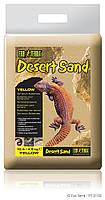 Натуральный желтый песок Exo Terra Desert Sand Yellow для рептилий, из пустыни, 4,5 кг