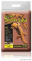 Натуральный красный пустынный песок Exo Terra Desert Sand Red для рептилий, 4,5 кг