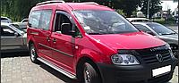 Боковые пороги (подножки) Volkswagen Caddy 2004- с площадкой