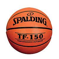 Мяч баскетбольный резиновый №5 SPALDING 73955Z TF-150 PERFORM