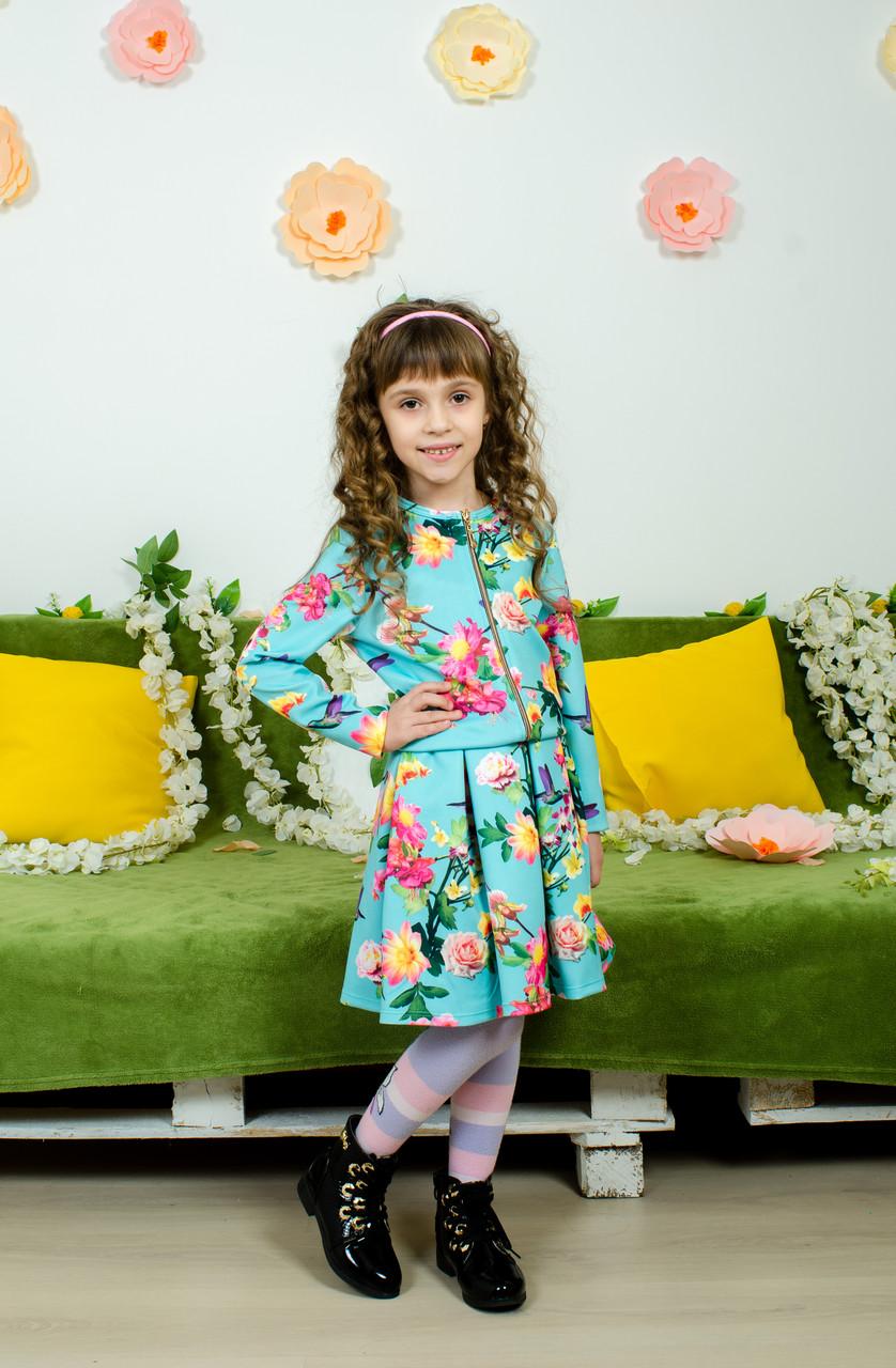 Костюм для девочки юбка и пиджак колибри