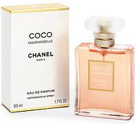 Наливная парфюмерия ТМ EVIS. №6 Chanel COCO MADEMOISELLE