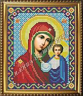 Схема для вышивания бисером Икона Божьей Матери Казанская