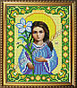 Схема для вышивания бисером Икона Божьей Матери Трилетствующая