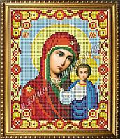 Схема для вышивания бисером Икона Божьей Матери Казанская (венчальная пара)
