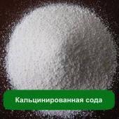 Кальцинированная сода, 100 грамм