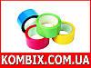 Цветной упаковочный скотч: длина - 80 метров | 48 мм ширина