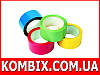 Цветной упаковочный скотч: длина - 45 метров | 72 мм ширина