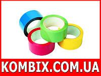 Цветной упаковочный скотч: длина - 80 метров | 72 мм ширина